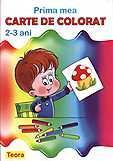 Teora Prima mea carte de colorat (2-3 ani)