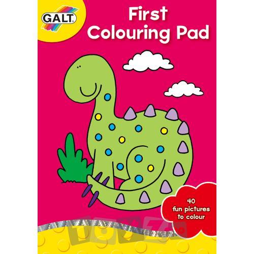 Galt Early Activities: Prima carte de colorat