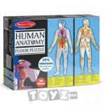 Melissa&Doug Puzzle de podea Corpul uman (100 piese)