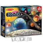 Melissa&Doug Puzzle de podea Sistemul solar (48 piese)