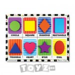 Melissa & Doug Puzzle lemn in relief Forme geometrice (8 piese)