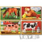 Melissa&Doug Set 4 puzzle-uri lemn in cutie: Animale domestice (12 piese)