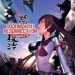 Rising Star Games Dodonpachi Resurrection Xbox 360