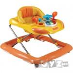 Bertoni Premergator Baby 1124CE EB