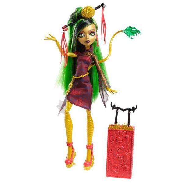 Mattel Papusa Monster High – Plimbarete – Jinafire Long