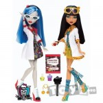Mattel Monster High Ghoulia si Cleo de nile