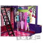 Mattel Liceul Monster High