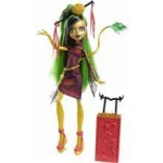Mattel Papusa Monster High – Plimbarete New – Jinafire Long
