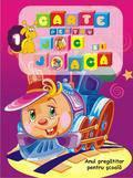 ALL Educational Carte pentru joc si joaca Vol. 1. Anul pregatitor pentru scoala