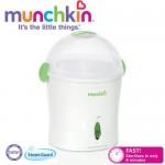 Munchkin Munchkin – Sterilizator electric 6 biberoane Ultrarapid