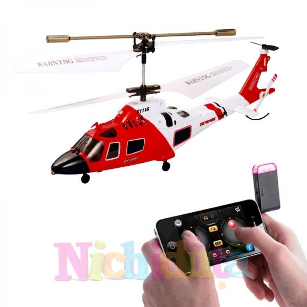SYMA Elicopter 111 Smartphone