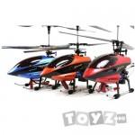 Scream Elicopter cu radiocomanda 2.4GHz, 4 CANALE, 40 cm – model 8829