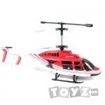 SYMA Elicopter cu radiocomanda Bell 206, Syma S030G, 3 canale