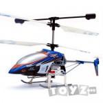 DoubleHorse Elicopter cu radiocomanda de exterior 9074 CU GIROSCOP