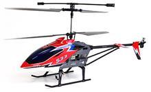 Syma Elicopter Cu Radiocomanda 2 4Ghz 3 Canale Syma S33