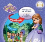 Litera SOFIA INTAI. CARTE + CD