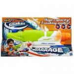 Hasbro Nerf Super Soaker Barrage