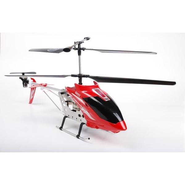 Syma Elicopter cu radiocomanda Syma S032 Snow Dragon, cu Gyro