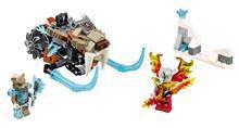 Lego LEGO® Chima™ – Strainor's Saber Cycle – 70220