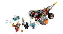 Lego LEGO® Chima™ – Tormak's Shadow Blazer – 70222