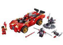 Lego Incarcator Ninja X-1 (70727)