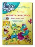 Coresi Are rata doi boboci. Poezii pentru copii (cu CD)