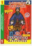 Potamitis Activitati ortodoxe. Carte de colorat Vol. 1