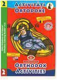 Potamitis Activitati ortodoxe. Carte de colorat Vol. 2