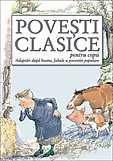 Curtea Veche Povesti clasice pentru copii