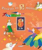Girasol Povesti in 5 minute