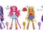 Hasbro My Little Pony Equestria Girl
