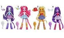 Hasbro My Little Pony Equestria Girl