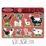 Melissa&Doug Puzzle lemn cu sunete: Animale de ferma (8 piese)