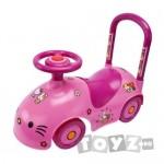 BIG Premergator Hello Kitty