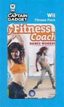 Ubisoft Wii Fit Pack Plus Dance Workout Nintendo Wii