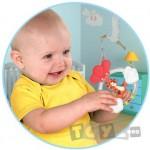 TOMY Winnie the Pooh: Jucarie pentru dentitie Tigger