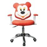 Scaun de birou pentru copii Pixi