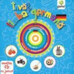 Gama Invat limba germana