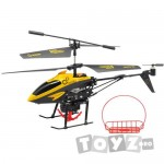 Scream Elicopter Hornet cu TROLIU RETRACTABIL, model V388