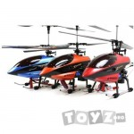 Scream Elicopter cu radiocomanda 2.4GHz, 4 CANALE, 40 cm – model 8829